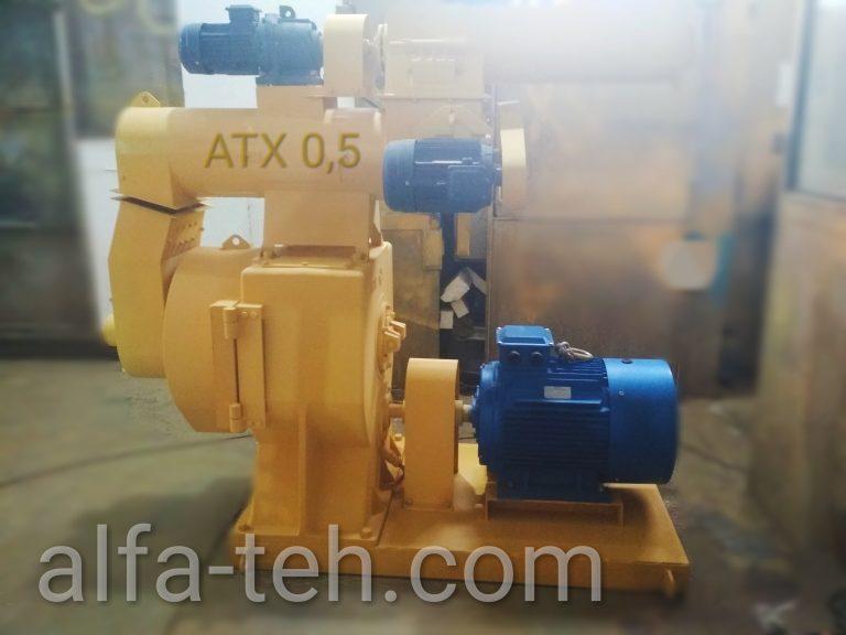 Пресс гранулятор АТХ 0,5
